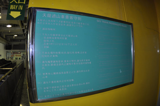 _DSC0220.JPG