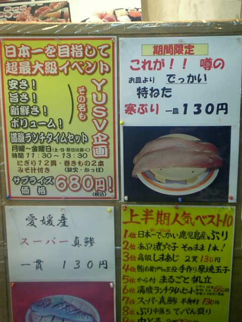 image/shiannote-2006-11-21T18:39:57-1.JPG