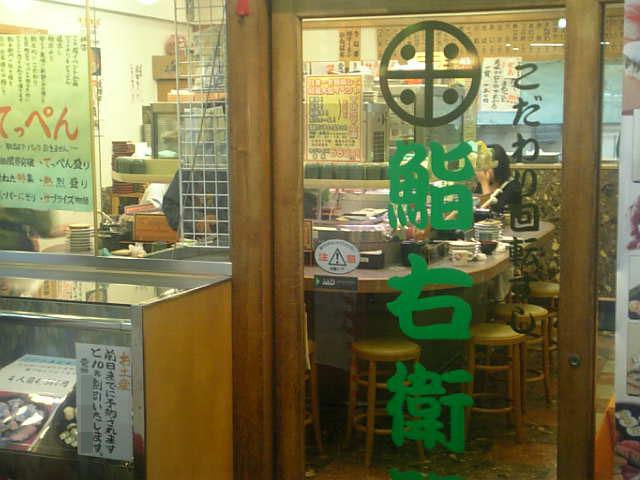 image/shiannote-2006-11-21T18:39:58-5.JPG