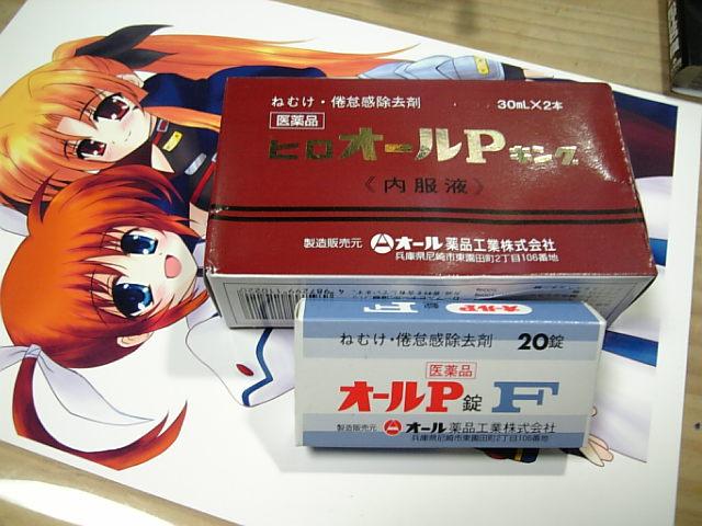 image/shiannote-2006-12-13T03:49:12-1.JPG