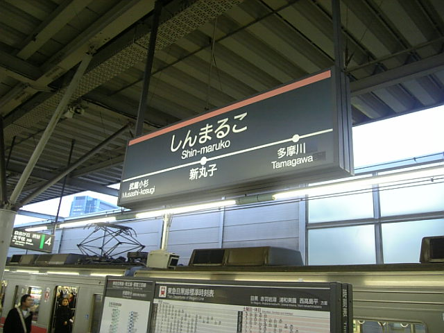 image/shiannote-2006-12-22T00:52:47-1.JPG