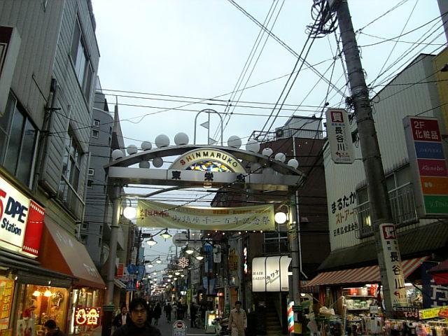 image/shiannote-2006-12-22T00:52:48-2.JPG