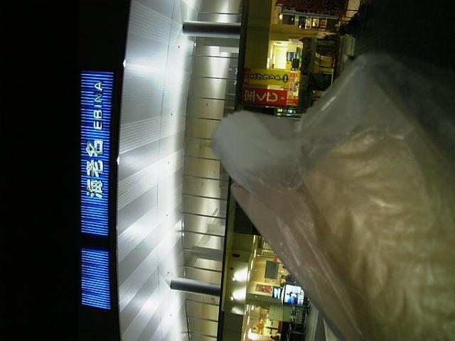 image/shiannote-2007-01-02T18:54:31-1.JPG