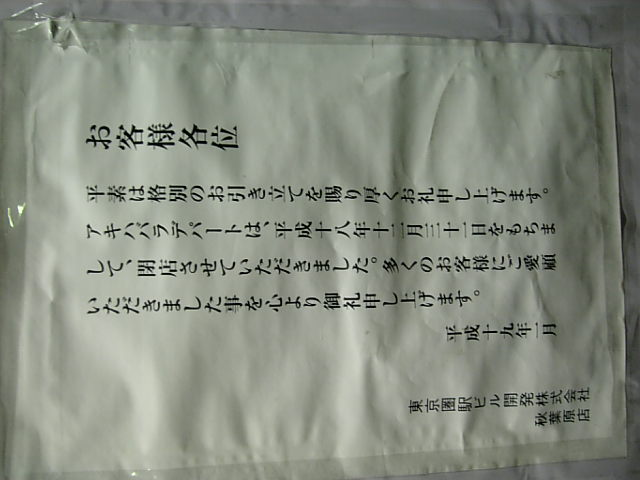 image/shiannote-2007-01-13T14:07:34-1.JPG