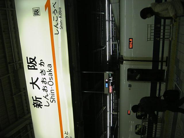 image/shiannote-2007-01-19T21:01:59-2.JPG
