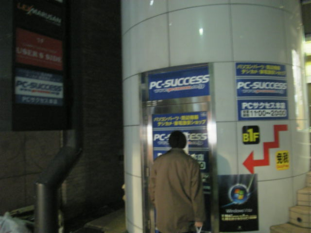 image/shiannote-2007-02-01T21:08:53-3.JPG