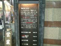 V9040092.JPG