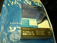 V9040096.JPG