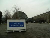 V9040188.JPG