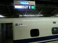 V9040191.JPG