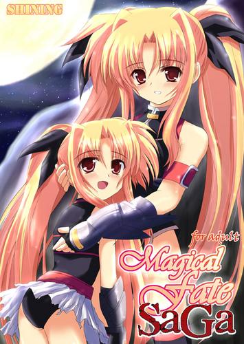 Magicalfate_saga_hyo01.jpg