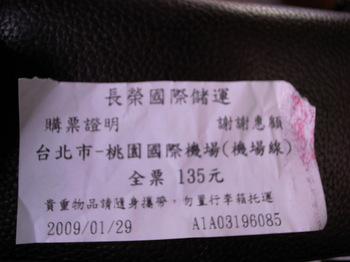 R0011848.JPG