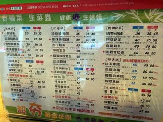 taiwan20140214102016b.jpg