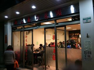 taiwan20140215193655.JPG