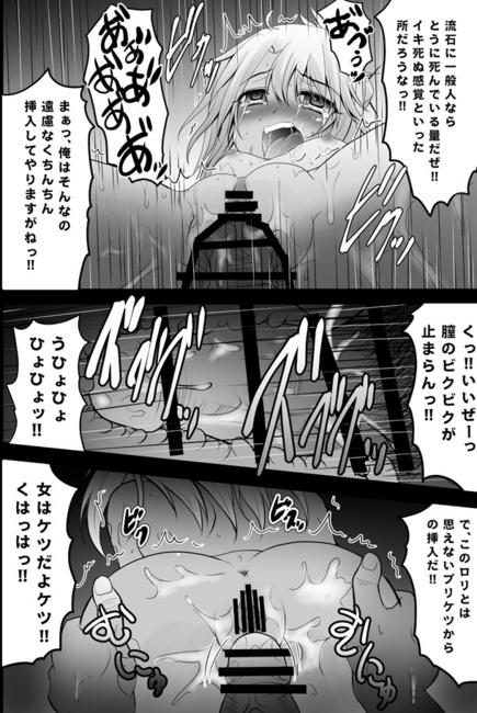 yakukuro04.jpg