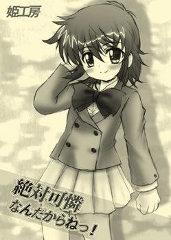 zetai_hyoshi01.jpg